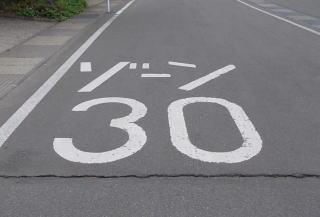 ���30����������������������������
